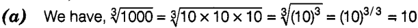 ncert-exemplar-problems-class-8-mathematics-square-square-root-and-cube-cube-root-11