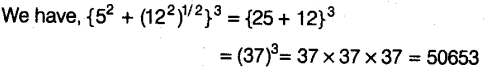 ncert-exemplar-problems-class-8-mathematics-square-square-root-and-cube-cube-root-123