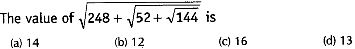 ncert-exemplar-problems-class-8-mathematics-square-square-root-and-cube-cube-root-14
