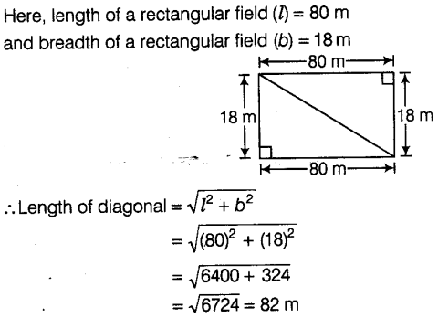 ncert-exemplar-problems-class-8-mathematics-square-square-root-and-cube-cube-root-76