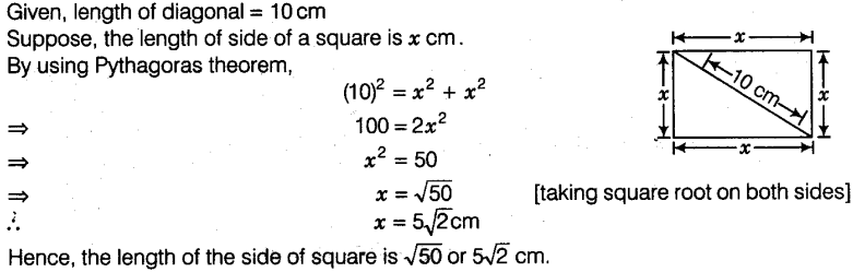 ncert-exemplar-problems-class-8-mathematics-square-square-root-and-cube-cube-root-70