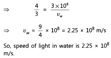 light-reflection-and-refraction-chapter-wise-important-questions-class-10-science-70
