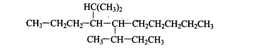 ncert-exemplar-problems-class-11-chemistry-chapter-13-hydrocarbons-18