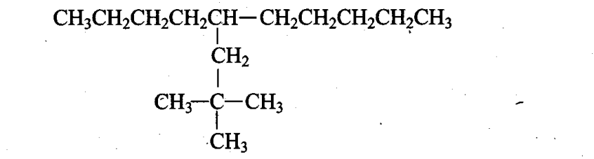 ncert-exemplar-problems-class-11-chemistry-chapter-13-hydrocarbons-20