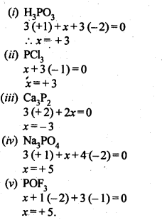 ncert-solutions-for-class-12-chemistry-the-p-block-elements-20