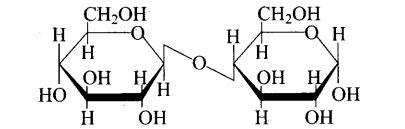 ncert-exemplar-problems-class-12-chemistry-biomolecules-39