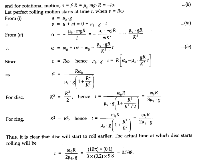 ncert-solutions-class-11-physics-chapter-7-system-particles-rotational-motion-32