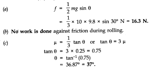 ncert-solutions-class-11-physics-chapter-7-system-particles-rotational-motion-33