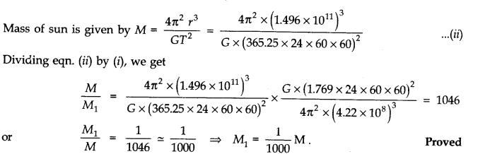 ncert-class-11-solutions-physics-chapter-8-gravitation-3