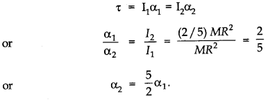 ncert-solutions-class-11-physics-chapter-7-system-particles-rotational-motion-11