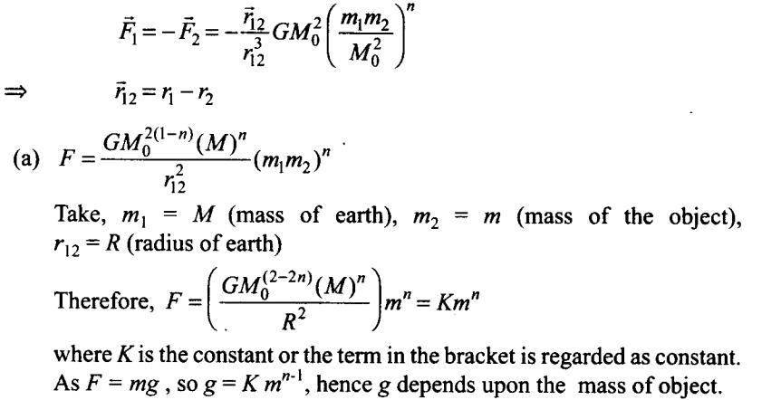ncert-exemplar-problems-class-11-physics-chapter-7-gravitation-15