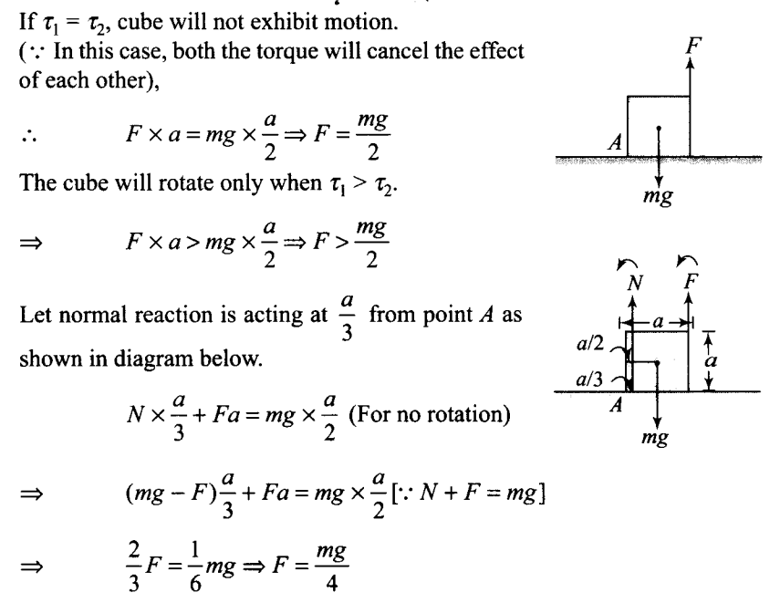 ncert-exemplar-problems-class-11-physics-chapter-6-system-particles-rotational-motion-25