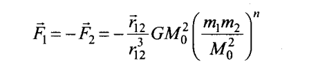ncert-exemplar-problems-class-11-physics-chapter-7-gravitation-14